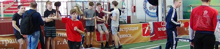 В Ачинске проходят соревнования по настольному теннису