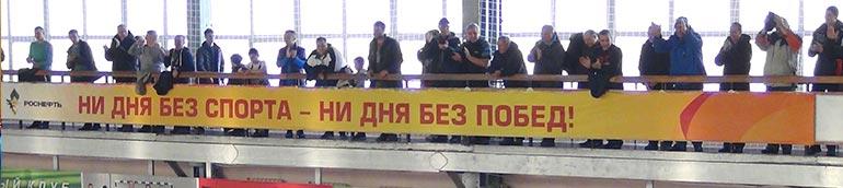 Ачинский «Нефтяник» ошарашил результатом своей игры